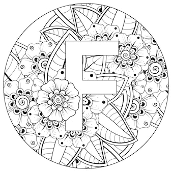 Letter f met mehndi bloem decoratief ornament in etnische oosterse stijl kleurboekpagina