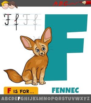 Letter f uit alfabet met fennec dierlijk stripfiguur