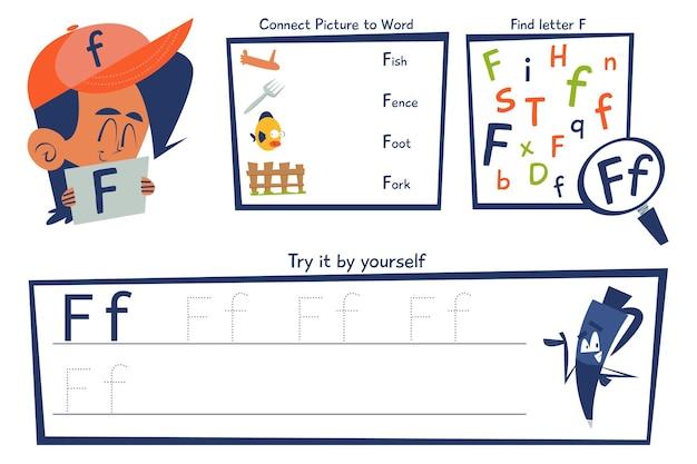 Letter f-werkbladsjabloon