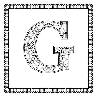Letter g gemaakt van bloemen in mehndi stijl kleurboek pagina overzicht handdraw vectorillustratie