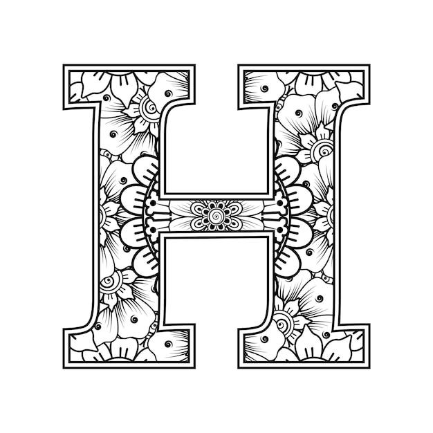 Letter h gemaakt van bloemen in mehndi stijl kleurboek pagina overzicht handdraw vectorillustratie