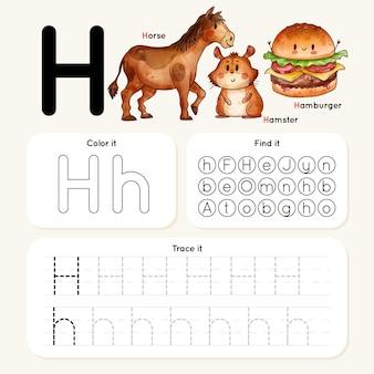 Letter h-werkblad met paard, hamburger, hamster Gratis Vector