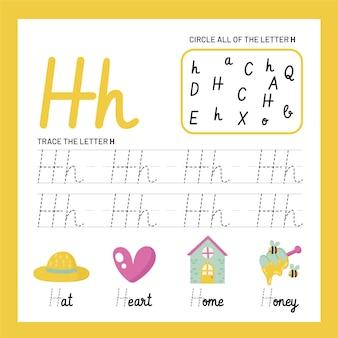 Letter h-werkbladsjabloon