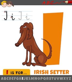 Letter i uit alfabet met cartoon ierse setter hond