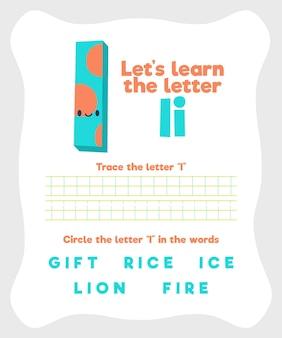 Letter i-werkbladsjabloon