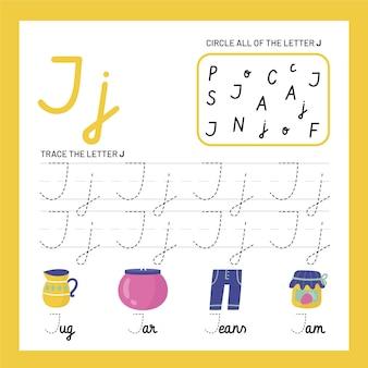 Letter j-werkbladsjabloon