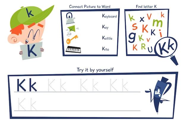 Letter k-werkbladsjabloon
