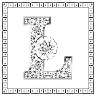 Letter l gemaakt van bloemen in mehndi stijl kleurboek pagina overzicht handdraw vectorillustratie