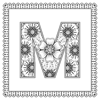 Letter m gemaakt van bloemen in mehndi stijl kleurboek pagina overzicht handdraw vectorillustratie