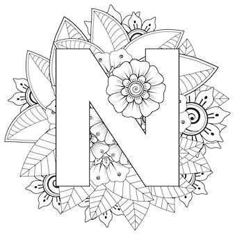Letter n met mehndi bloem decoratief ornament in etnische oosterse stijl kleurboekpagina