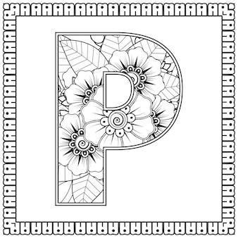 Letter p gemaakt van bloemen in mehndi stijl kleurboek pagina overzicht handdraw vectorillustratie