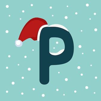 Letter p met sneeuw en rode kerstman hoed. feestelijk lettertype voor kerstmis en nieuwjaar