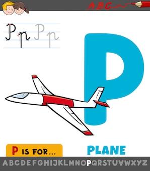 Letter p-werkblad met cartoon vliegtuig