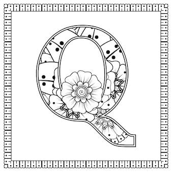 Letter q gemaakt van bloemen in mehndi stijl kleurboek pagina overzicht handdraw vectorillustratie
