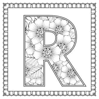 Letter r gemaakt van bloemen in mehndi stijl kleurboek pagina overzicht handdraw vectorillustratie