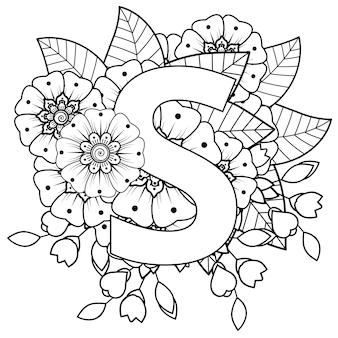Letter s met mehndi bloem decoratief ornament in etnische oosterse stijl kleurboekpagina