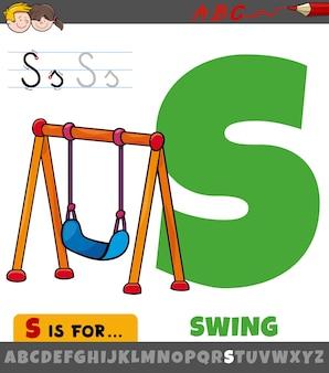 Letter s werkblad met cartoon schommelobject swing