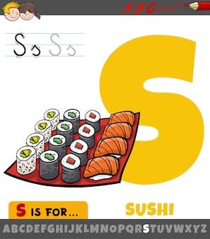 Letter s-werkblad met cartoon sushi-voedselobjecten