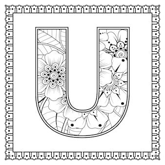 Letter u gemaakt van bloemen in mehndi stijl kleurboek pagina overzicht handdraw vectorillustratie