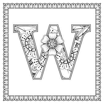 Letter w gemaakt van bloemen in mehndi stijl kleurboek pagina overzicht handdraw vectorillustratie