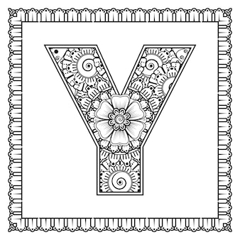 Letter y gemaakt van bloemen in mehndi stijl kleurboek pagina overzicht handdraw vectorillustratie