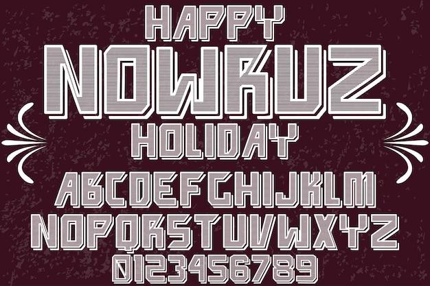 Lettertype alfabet ontwerp gelukkige nowruz