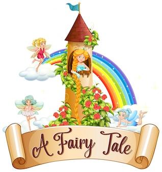 Lettertype ontwerp voor woord een sprookje met prinses en feeën in het kasteel