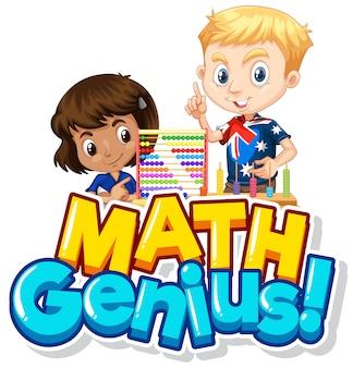 Lettertypeontwerp voor wiskundig genie met twee kinderen die tellen