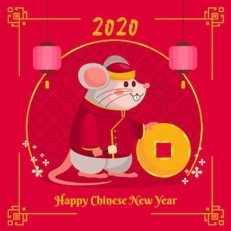 Leuk chinees nieuwjaar in plat ontwerp