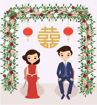 Leuk chinees paar met bloemenboog voor de kaart van de huwelijksuitnodiging