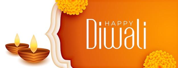 Leuk gelukkig diwali indian festival web breed bannerontwerp