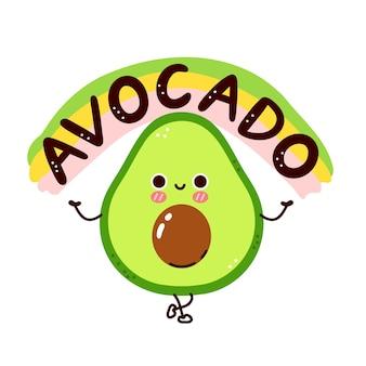 Leuk grappig avocadokarakter
