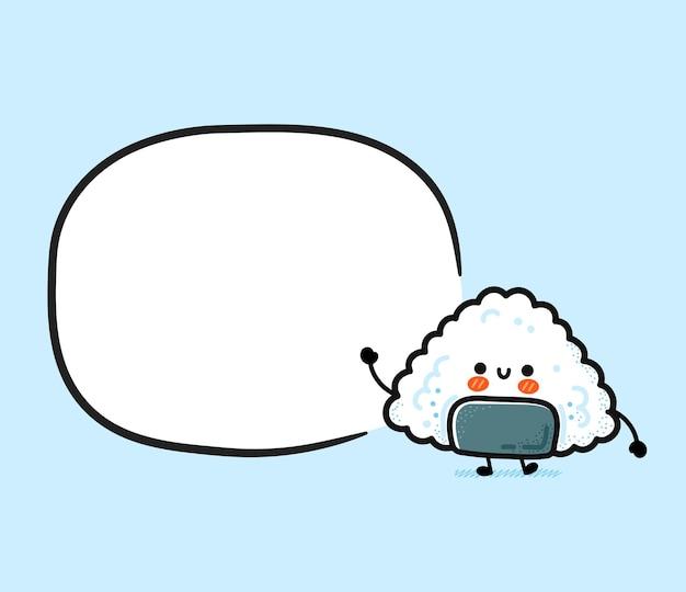 Leuk grappig onigiri en leeg tekstvak.