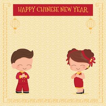 Leuk jong paar in rode chinese nieuwe jaar traditionele kleding