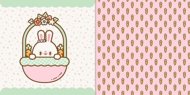 Leuk konijn in een wortelenmand met naadloos patroon