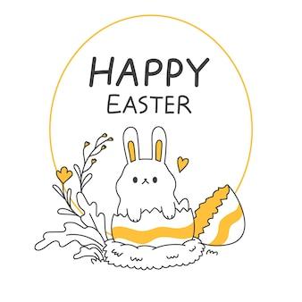 Leuk konijntje in paaseieren, eenvoudige en schone lijn vectorillustratie