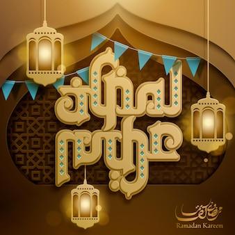 Leuk ramadan kareem-kalligrafieontwerp in aardetoon op uikoepel
