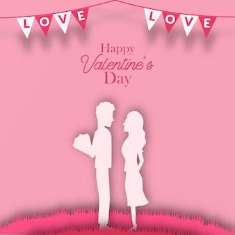 Leuk stel stelt silhouetpapier gesneden stijl romantisch voor valentijnsdag wenskaart voor