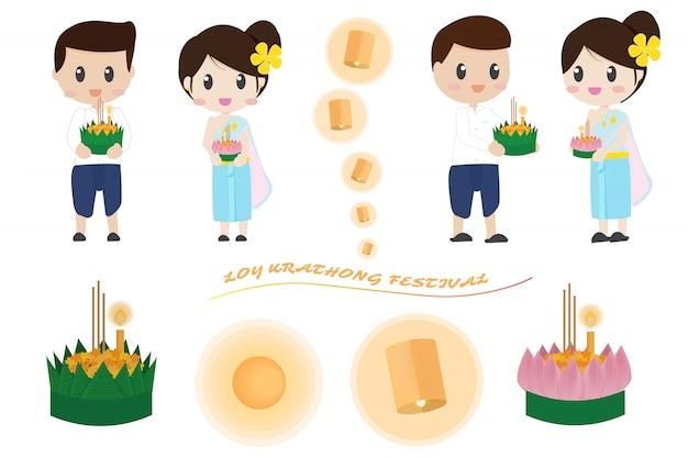 Leuk thais paar in loy krathong festival-elementeninzameling