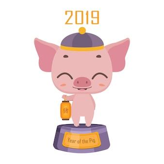 Leuk varkenssymbool voor het jaar 2019