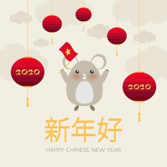 Leuke 2020 chinese nieuwjaar traditionele groet elegante kaart illustratie