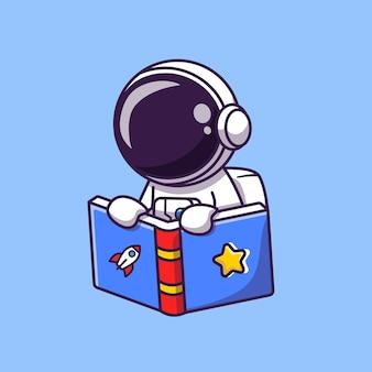 Leuke astronaut lezen boek cartoon afbeelding. wetenschapsonderwijs concept. platte cartoon stijl