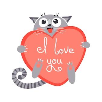 Leuke cartoon gemberkat met hart en liefdesverklaring. vector illustratie.
