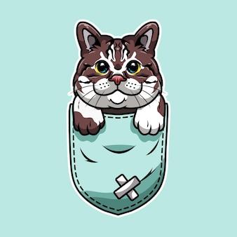 Leuke cartoon van de huisdierenkat die uit de zak van het zakje komt