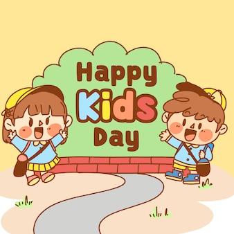 Leuke en schattige kindegarden vieren happy kids day simple illustration
