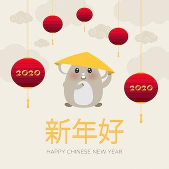 Leuke gelukkige chinese nieuwe jaarrat in een hoed, groot ontwerp