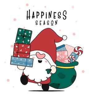 Leuke gelukkige glimlach santa gnome met een zak met cadeaudozen, geluksseizoen vrolijk kerstfeest