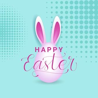 Leuke gelukkige pasen-wenskaart met bunny ears on egg