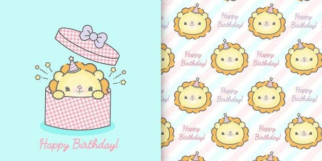 Leuke gelukkige verjaardagskaartsjabloon en naadloos patroon