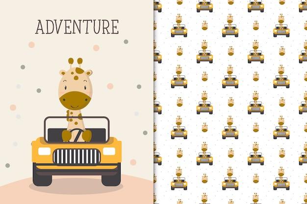 Leuke girafillustratie die een auto met naadloos patroon op de witte achtergrond drijven